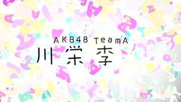 [Peesca48] จับมือริจจัง