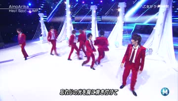 MS 2014.02.07 Hey! Say! JUMP - AinoArika