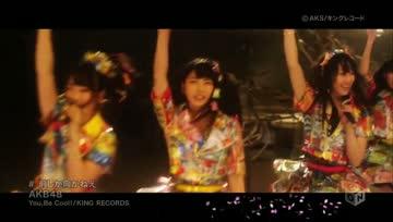 [Karaoke+Thaisub] [PV] Mae Shika Mukanee