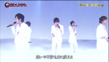 嵐shiyagare - Road to Glory LIVE