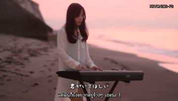 [TH-Sub] Azusa - Kokuhaku