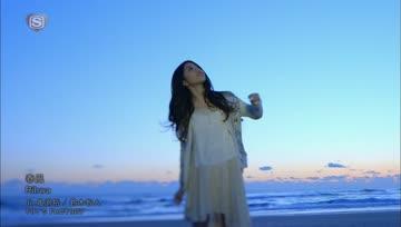 Rihwa - Haru Kaze (PV)