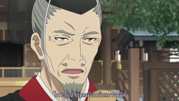 Noragami ตอนที่ 7 [ซับไทยโดย Hara-FS]