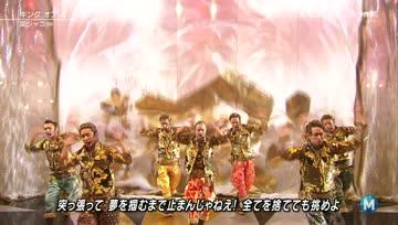 [Live] 140214 MUSIC STATION - KING OF otoko