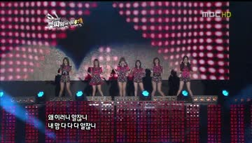 111010 T-ARA  5th Power Concert