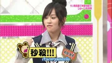 [GOLDFISH.etc - FanSub]090527 AKBINGO!  Takamina VS Acchan