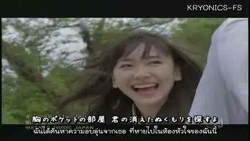 [TH-Sub] Aragaki Yui - Heavenly Days (新垣結衣 - Heavenly Days)