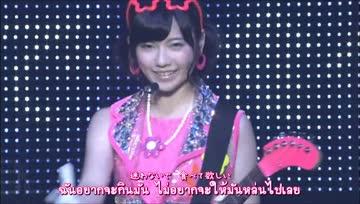 [ซับไทย] AKB48-Hajimete no Jelly Beans พารูรุ,อันนิน,เรนัจจิ