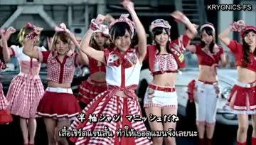 [TH-Sub] AKB48 - Gingham Check 「ギンガム チェック」