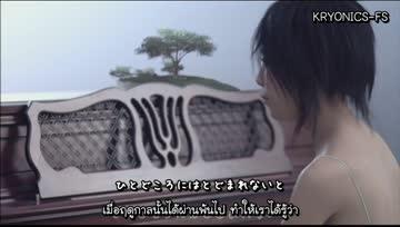 [TH-Sub] Mika Nakashima - Sakurairo Maukoro 「中島美嘉 - 桜色舞うころ」