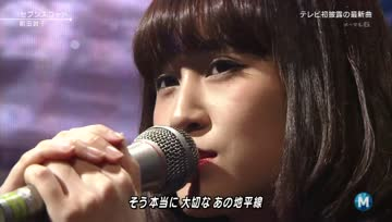 Maeda Atsuko - MUSIC STATION 2014-02-28