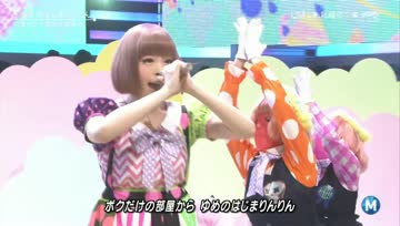 Kyary Pamyu Pamyu - Yume no Hajima Ring Ring (Mステ)
