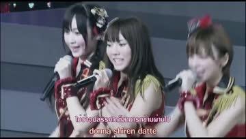[@AummyNanyaa] AKB48 - Lucky seven ซับไทย