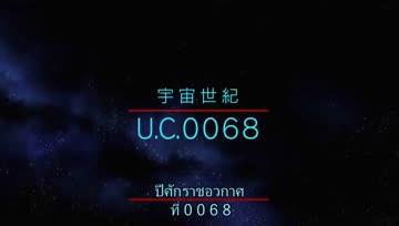 [CROSS-FS] Mobile Suit Gundam The Origin Teaser #1 (Thai Subtitles)