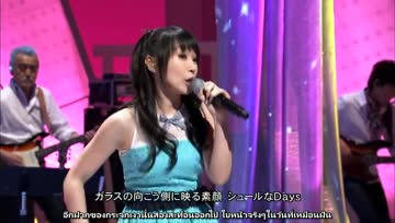 [CYN47] DISCOTHEQUE-วาตานาเบะ มายุ , มิซึกิ นานะ