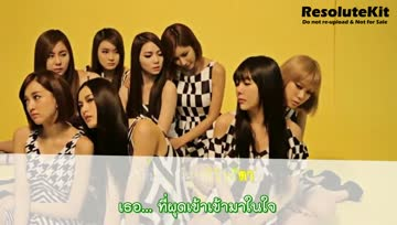 [Karaoke Thaisub] Lucky Girl - After School