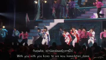 [Thai sub] Sexy Zone - with you