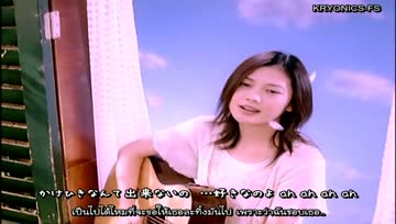 [TH-Sub] Yui - CHE.R.RY