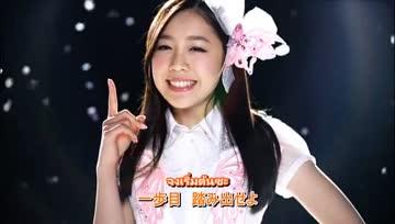 [CYN47] SKE48 - Mirai to wa?