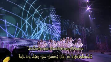 [@AummyNanyaa] AKB48 -  Ai no Imi wo Kanagaete Mita [Under Girls] ซับไทย