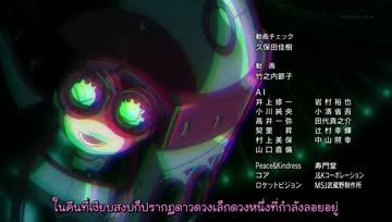 [SunshineFS]Nobunagun Ending [Chiisana Hoshi]