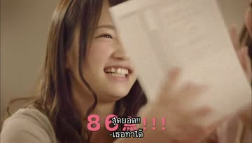 [Peesca48]AKB48 Kawaei Rina - You Can Challenge #5