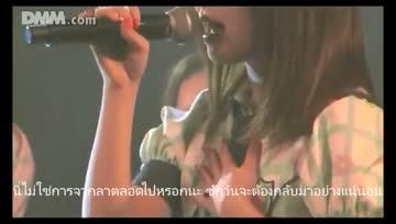 HKT48 - Ima, Kimi o Omou (TH)