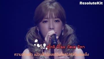 [Karaoke Thaisub] Love Poem - Park Soyeon