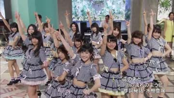 140425 AKB48 - KFC, Everyday Kachuusha @Bokura no Ongaku