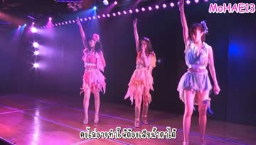 [MoHAE13]Kataoimoi no Taikakusen - Kato Rena Center Ver. (ซับไทย)
