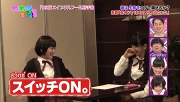[Cyphon] Nogizakatte Doko ep129 หาแชมป์ April Fools'