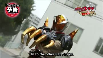 Kamen Rider Wizard (Net Movie) In Majika Land - Kame Rider Mage