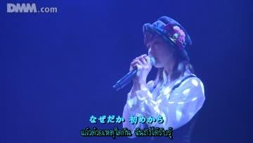 [DDfansub] Kareha no Station - Miyuki