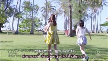 [แปลไทย] AKB48 - Labrador Retriever