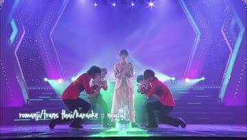 [romanji/trans thai/karaoke] Jesse - me~Chikyuu no iro (Shounen Club 20140108)