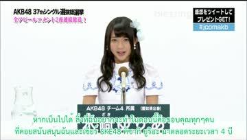 [blezzing] Kizaki Yuria - 37th Single General Election (Appeal Comments) - ยูริอะหาเสียงเลือกตั้ง