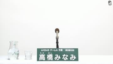 [BerBar]Takahashi Minami - AKB48 37th single selection general election