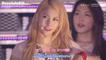 [Karaoke Thaisub] Let It Go - Kara