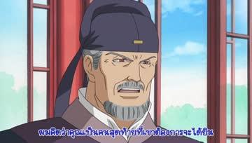 [Animemovie-club]_The_Story_Of_Saiunkoku_Ep18