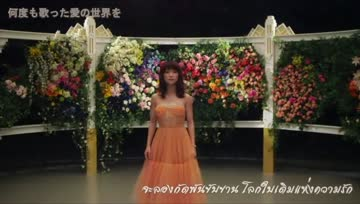 [blezzing] AKB48 - Kyou made no Melody (Oshima Yuko's graduation song)