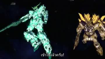 [CROSS-FS] Mobile Suit Gundam UC episode 7 Trailer #2 (Thai Subtitles)