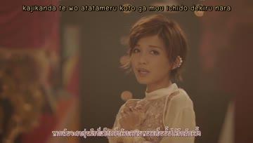 AAA - Koi Oto to Amazora [Thaisub by Natsuko]