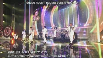 [thai-sub]Hey! Say! JUMP - Perfect life