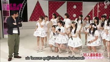 [BerBar]AKB48 SHOW! ep30 เรื่องราวหลังแสดงลาบราดอร์ฯ