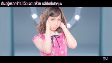 [Karaoke] Kimi wa kimagure - AKB48 36th Single TA [ShioTaiouSub]