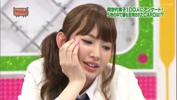 [alter23ap] 110327 AKBINGO! EP.132 : Photo Card Battle โคจิมะ ฮารุนะ VS ชิมาดะ ฮารุกะ