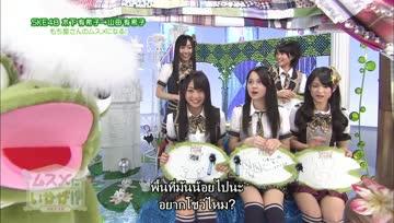 [DDfansub] SKE48 Musume ni Ikaga ep06 - Kinoshita Yukiko