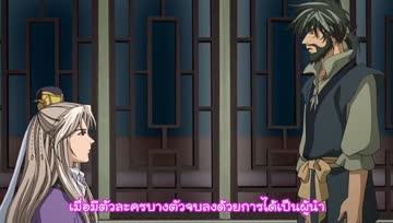 [Animemovie-club]_The_Story_Of_Saiunkoku_Ep19