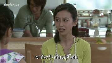 [sinefansub] Naruyouni Narusa ตอนที่ 4 ซับไทย