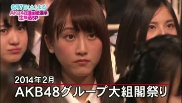 AKB48 - SKE48 - ELECTION 2014 - PROLOGUE - MATSUI RENA